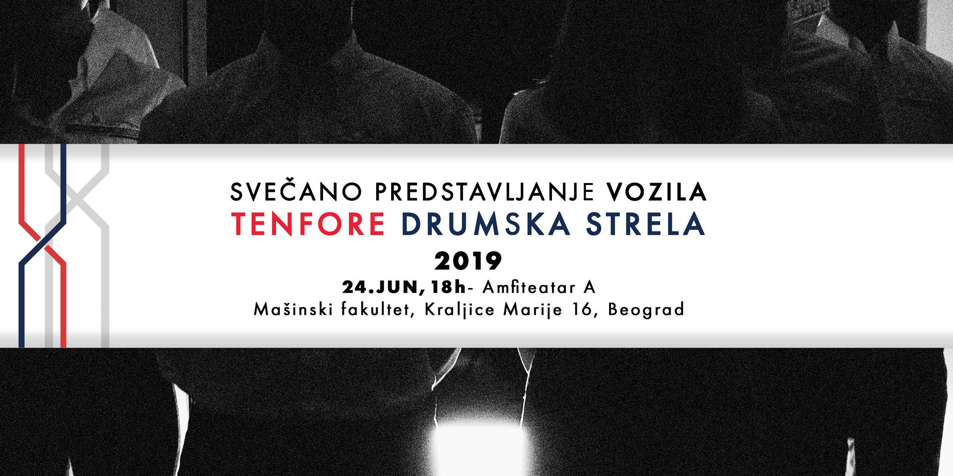 poziv na predstavljanje novog vozila drumske strele 2019, fsra2019